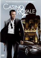Casino Royale - Swiss Movie Cover (xs thumbnail)