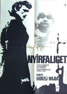 Brzezina - Hungarian Movie Poster (xs thumbnail)