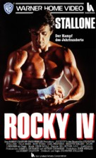 Rocky IV - German Movie Cover (xs thumbnail)