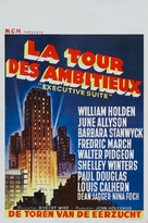 Executive Suite - Belgian Movie Poster (xs thumbnail)