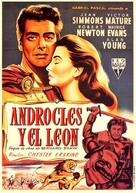 Androcles and the Lion - Spanish Movie Poster (xs thumbnail)