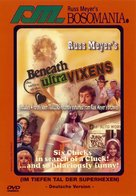 Beneath the Valley of the Ultra-Vixens - German DVD cover (xs thumbnail)