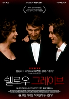 Shallow Grave - South Korean Movie Poster (xs thumbnail)