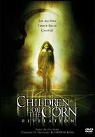 Children of the Corn: Revelation - Movie Cover (xs thumbnail)