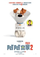 The Secret Life of Pets 2 - Hong Kong Movie Poster (xs thumbnail)