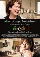 Julie & Julia - Portuguese Movie Poster (xs thumbnail)