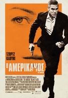 The American - Greek Movie Poster (xs thumbnail)