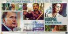 Bhopal: A Prayer for Rain - Indian Movie Poster (xs thumbnail)
