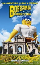 The SpongeBob Movie: Sponge Out of Water - Spanish Movie Poster (xs thumbnail)