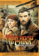 High Road to China - Swedish DVD movie cover (xs thumbnail)