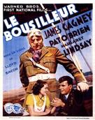 Devil Dogs of the Air - French Movie Poster (xs thumbnail)