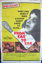 Les cousines - Movie Poster (xs thumbnail)
