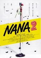 Nana 2 - Japanese Movie Poster (xs thumbnail)
