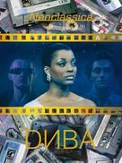 Diva - Russian DVD cover (xs thumbnail)