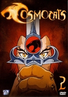 """Thundercats"" - French Movie Cover (xs thumbnail)"