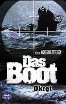 Das Boot - Polish VHS movie cover (xs thumbnail)