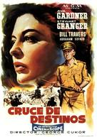 Bhowani Junction - Spanish Movie Poster (xs thumbnail)