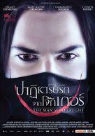 L'homme qui rit - Thai Movie Poster (xs thumbnail)