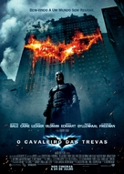 The Dark Knight - Portuguese Theatrical poster (xs thumbnail)