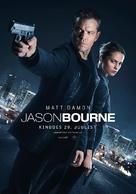 Jason Bourne - Estonian Movie Poster (xs thumbnail)