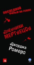 Diary of the Dead - Russian Movie Poster (xs thumbnail)