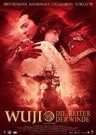 Wu ji - German Movie Poster (xs thumbnail)