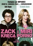 Zack and Miri Make a Porno - Polish DVD cover (xs thumbnail)