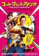 God Bless America - Japanese Movie Poster (xs thumbnail)