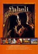 Paheli - Indian Movie Cover (xs thumbnail)