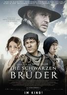 Die schwarzen Brüder - German Movie Poster (xs thumbnail)