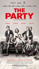 The Party - Spanish Movie Poster (xs thumbnail)