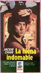 Xiao quan guai zhao - Argentinian Movie Cover (xs thumbnail)