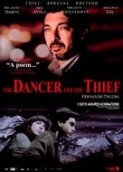 El baile de la victoria - Movie Cover (xs thumbnail)