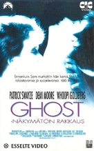 Ghost - Finnish VHS movie cover (xs thumbnail)