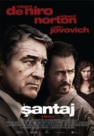 Stone - Turkish Movie Poster (xs thumbnail)