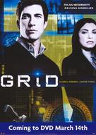 """""""The Grid"""" - Video release movie poster (xs thumbnail)"""