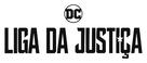 Justice League - Portuguese Logo (xs thumbnail)