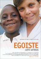 Egoïste: Lotti Latrous - Swiss Movie Poster (xs thumbnail)
