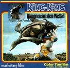 Gojira tai Megaro - German Movie Cover (xs thumbnail)