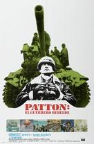 Patton - Puerto Rican Movie Poster (xs thumbnail)