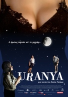 Uranya - Greek Movie Poster (xs thumbnail)