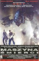 Death Machine - Polish Movie Cover (xs thumbnail)