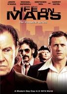 """Life on Mars"" - Movie Cover (xs thumbnail)"