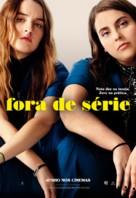 Booksmart - Brazilian Movie Poster (xs thumbnail)