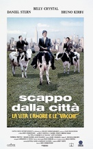City Slickers - Italian Movie Poster (xs thumbnail)
