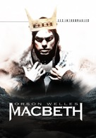 Macbeth - French Movie Cover (xs thumbnail)