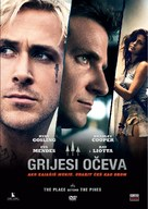 The Place Beyond the Pines - Croatian DVD movie cover (xs thumbnail)