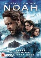 Noah - British Movie Cover (xs thumbnail)