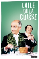 Aile ou la cuisse, L' - French Movie Cover (xs thumbnail)