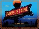 Paris, je t'aime - British Movie Poster (xs thumbnail)
